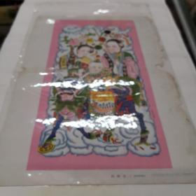 (56年杨柳青年画麒麟送子(有版权52#38CM戴廉增公记画店