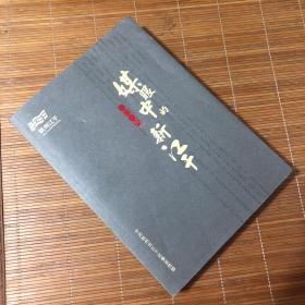 媒眼中的新江干(杭州江干区历史文化地理管理措施)