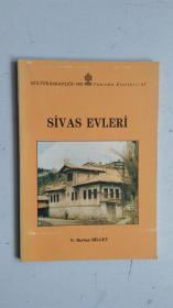 外文原版(土耳其语)SİVAS EVLERİ