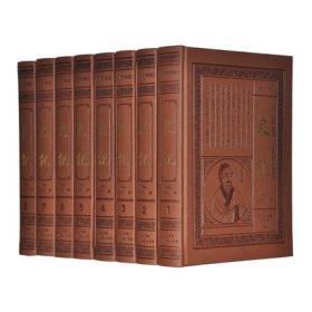 史记:文白对照版精装全8册,司马迁9787534850639中州古籍出版社