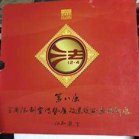 中国邮票2010全带光盘