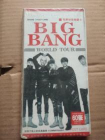 BIGBANG明信片