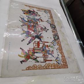 (56年杨柳青年画拿谢虎(有版权52#38CM