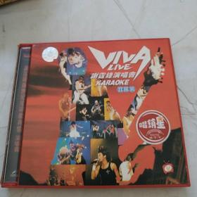 音乐光盘:谢霆锋红馆演唱会  VCD光盘双碟装