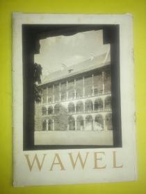 WAWEL  (瓦维尔宫)