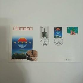 首日封。《世纪交替纪念封》一封三枚。中国邮政总公司特别发行,一张信封,两个时间。一个邮戳是告别20世纪,另一个邮戳是迈入21世纪。