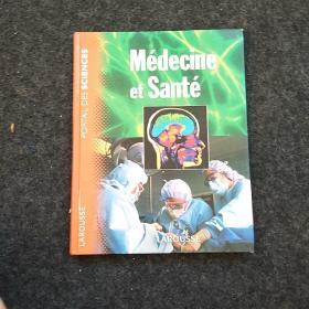 PORTAIL DES SCIENCES:Médecine et Santé(法文原版 大脑医学书籍)大6开精装
