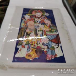 (56年杨柳青年画三星图(有版权52#38CM