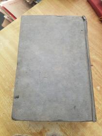 中国古今地名大辞典(1933年再版)(馆藏正版)(2公斤)