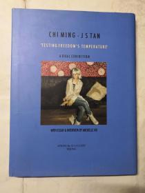 CHI  MING-J S TAN【油画】