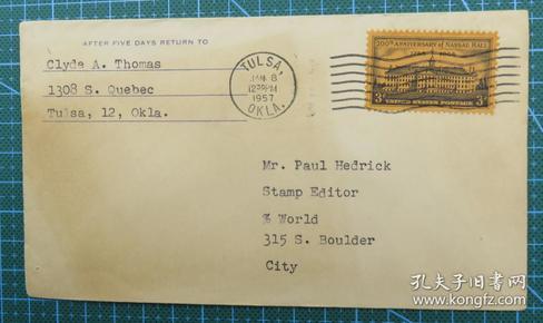1957年1月8日美国(塔尔萨寄波尔得)实寄封贴纪念邮票1枚