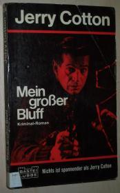 德语原版小说 Mein großer Bluff  (Kriminalroman,犯罪小说) 平装本 Taschenbuch – 1973 von Jerry Cotton (Autor)