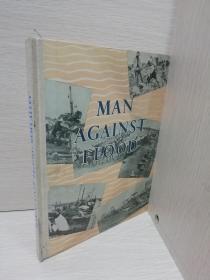 【稀见,英文版,1954年长江大洪水】Man Against Flood 路易艾黎作品 【精装】