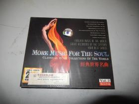 经典世界名曲 2CD 极品珍藏