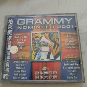 音乐光盘:格莱美第43届颁奖典礼 双碟装