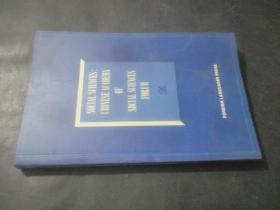 中国社会科学院社会科学论文集 英文