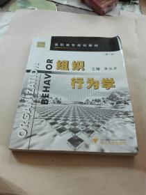 浙江省普通话培训测试指定用书:普通话培训测试指南