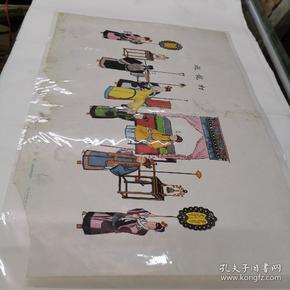 (56年杨柳青年画打龙袍(有版权52#38CM