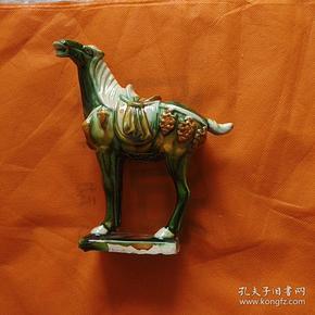 唐三彩马摆件 工艺品