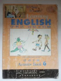 《义务教育课程标准小学英语活动手册 》供五年级第2学期使用