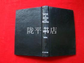 JOURNAL OF ANATOMY AND PHYSIOLOGY(原版外文参照图片)解剖学和生理学杂志