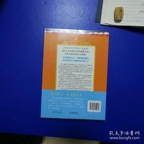美国小学语文·第3册:美国经典小学语文课本