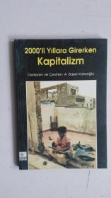 外文原版(土耳其语)2000' lİ Yıllara Gİrerken kapitalİzm   2000年迎来资本主义的岁月