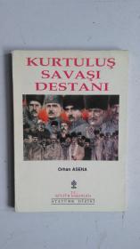 外文原版(土耳其语)KURTULUŞ SAVAŞI DESTANI   独立战争的影响