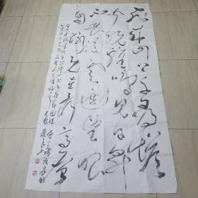 陕西省书协理事卫双良书法作品