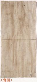 民国时期著名高僧◆弘一法师(李叔同)《老绢本毛笔书信1封1页》◆◆近代民国名人老信札◆◆【尺寸】26.5 X 12.5厘米。