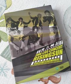 东方神起 2006 live concert risingsun