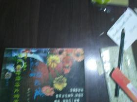 席慕容抒情诗文赏析  温馨的爰(台湾,女诗人)