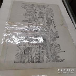 (56年杨柳青年画文艳王奉命归故里(有版权52#38CM廉增戴记