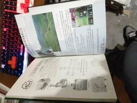 茶寿:作者签赠;带书信一张