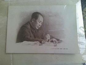 毛主席 雕刻版画片 文革画片【64开】