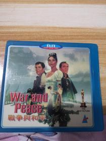 战争与和平  VCD
