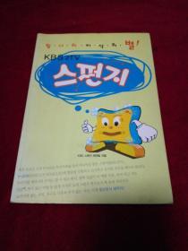 韩语原版书9