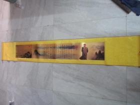毛泽东诗词画像  一幅   黄金珍藏版    详见图片