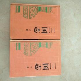 古典名著普及文库:《吕氏春秋淮南子》《左传》《三国志(上下)》   白话易经          6本 合售
