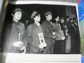 1981年 金鸡百花奖颁奖纪念照  16开黑白一套