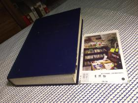英文原版   Rogets Ⅱ THE NEW THESAURUS  [expanded edition]