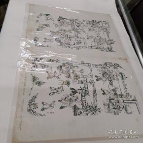 (56年杨柳青年画七子夺盔九子夺梅(有版权52#38CM万盛恒画店