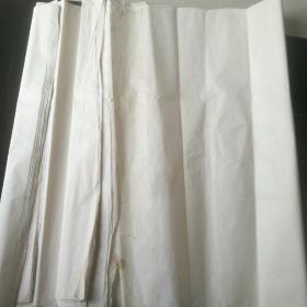【老宣纸】 八九十年代四尺整纸16张,多黄斑,有刀口印!