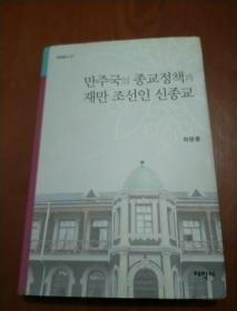 韩文图书 精装401
