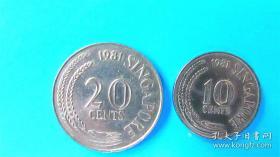 新加坡硬币20、10新分(1981年老版:动物版)