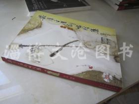 梁伟平淮剧唱腔集(附CD光盘2张) 梁伟平签名本