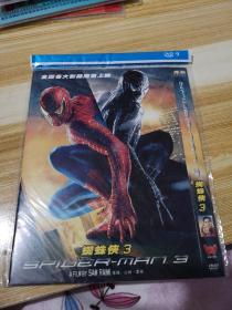 蜘蛛侠3     DVD