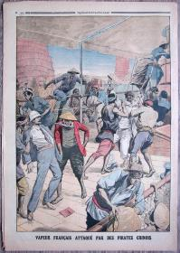 1913年7月22日法国原版老报纸《Le Petit Journal》—中国海盗袭击法国货船