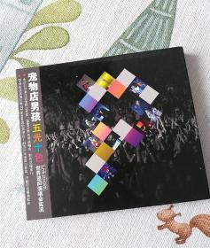 宠物店男孩 petshopboys 五光十色 世界巡回演唱会实况 pandemonium (cd+dvd)