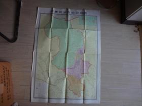 宁夏回族自治区地图(地图后边有字迹、地图上有口子)